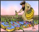 Ajaanibta Somaliya Joogta
