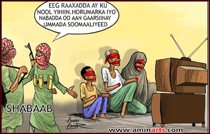 Nabada iyo Horumarka Shabaab