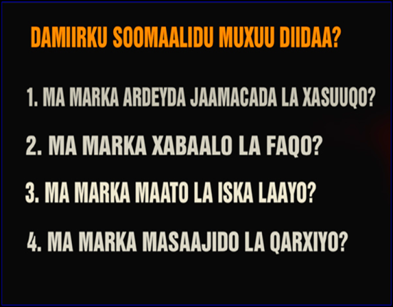 maxaa laga