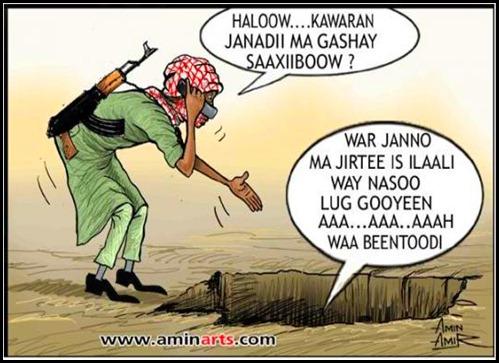 jannada shabaab