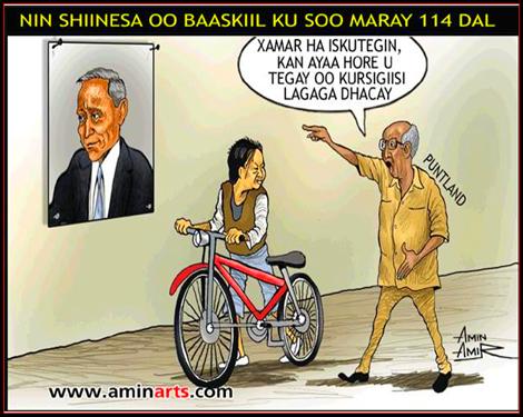 shiineys1