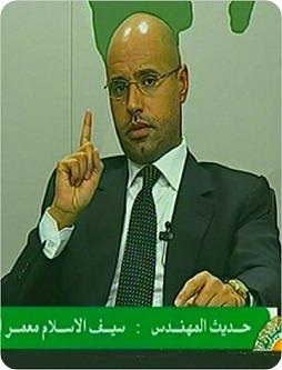 Seif-ul-Qaddafi_