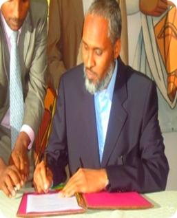sheikh-ibrahim-uwslf