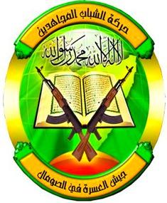 Al-shabaab1