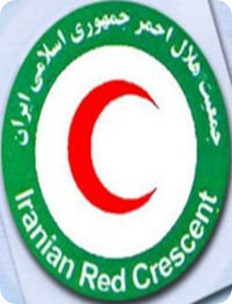 Iranian_Red_Crescent
